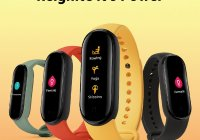 Xiaomi MiBand 5, le smartband star disponible (...)